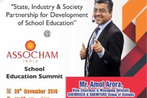 State, Industry & Society Partnership for Development of School Education